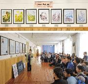 Выставочная деятельность СибРО на Алтае