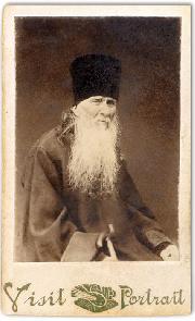 «Любовь и мудрость преподобного Амвросия Оптинского»