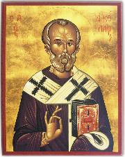 Помощь Святого Николая