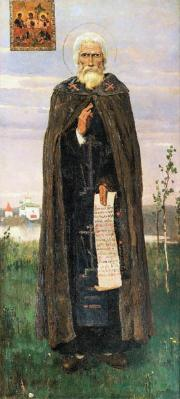 8 октября — День Преподобного Сергия