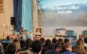 Фотохроника культурной деятельности СибРО. Январь – июнь 2017 г.