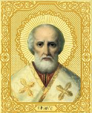 «Святой Николай никогда нас не оставит»