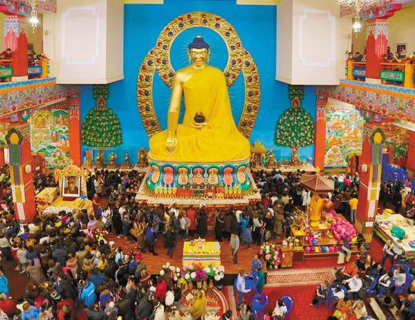 Буддизм в калмыкии доклад 4562