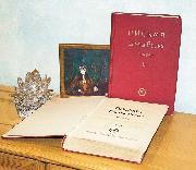 «Нужно спешить с печатанием писем»