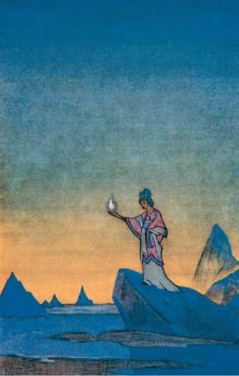 Н.К. РЕрих. Агни-Йога. Правая часть диптиха.